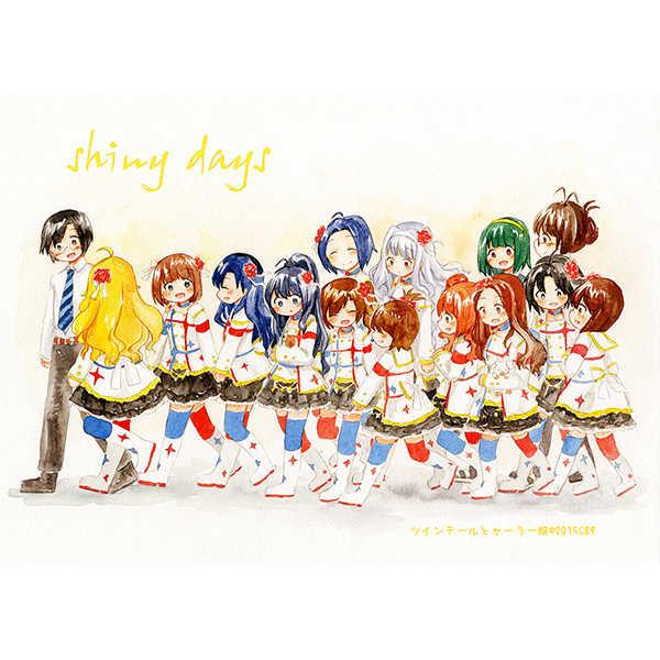 shiny days [ツインテールとセーラー服(丘丘)] THE IDOLM@STER