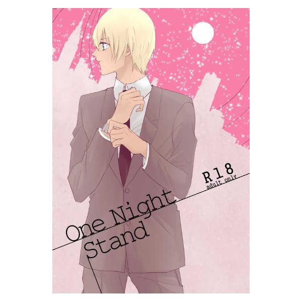 One Night Stand [judaskiss(はいねこ)] 名探偵コナン