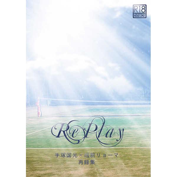 RePlay [時間通信(時間タビト)] テニスの王子様