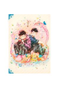 Magic of Love
