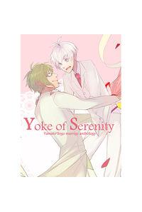 Yoke of Serenity