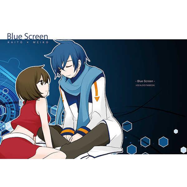 Blue Screen [完全1度。(ただすけ)] VOCALOID
