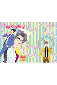 Ring!Ring!Ring!