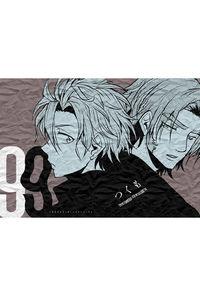 99(つくも)