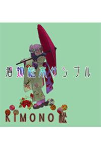 KIMONO松