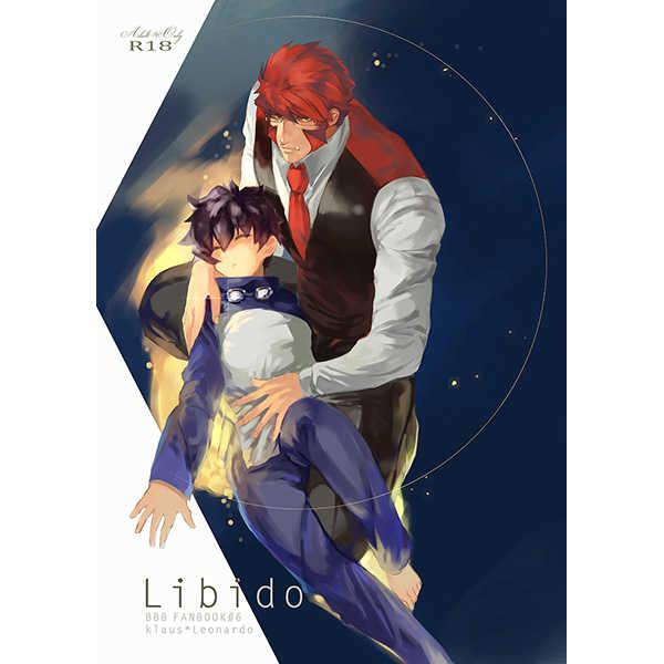 Libido [Be-SHARK(鮫井)] 血界戦線