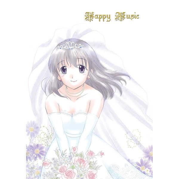 Happy Music [わがままKING(宮内みいま)] THE IDOLM@STER CINDERELLA GIRLS