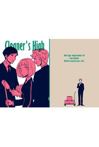Cleaner's High