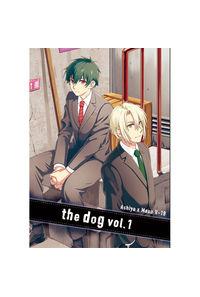 the dog vol.1