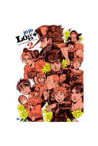 Log+2