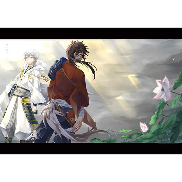 ぬかるみの花 [EGCG(茶添)] 刀剣乱舞