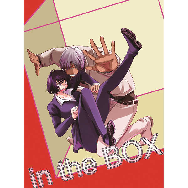in the BOX [RUSH(小嶋ウシオ)] 血界戦線