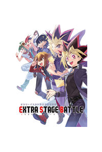 EXTRA STAGE BATTLE