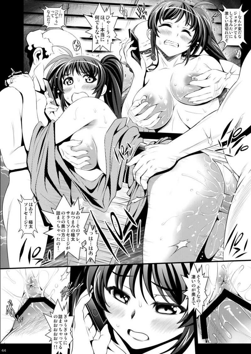 リリカル総集編vol.04