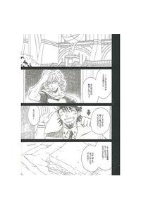 TIGERHUNTING9折本