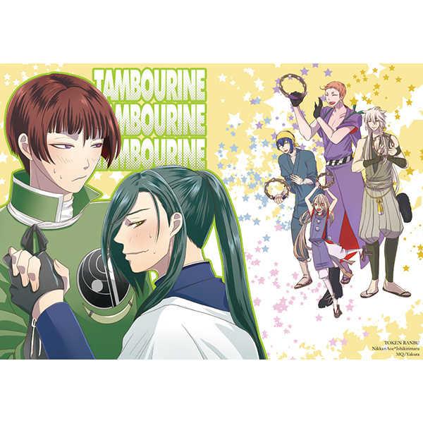 TAMBOURINE×3