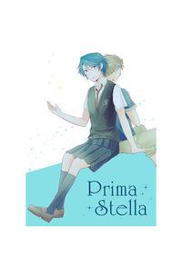 Prima Stella