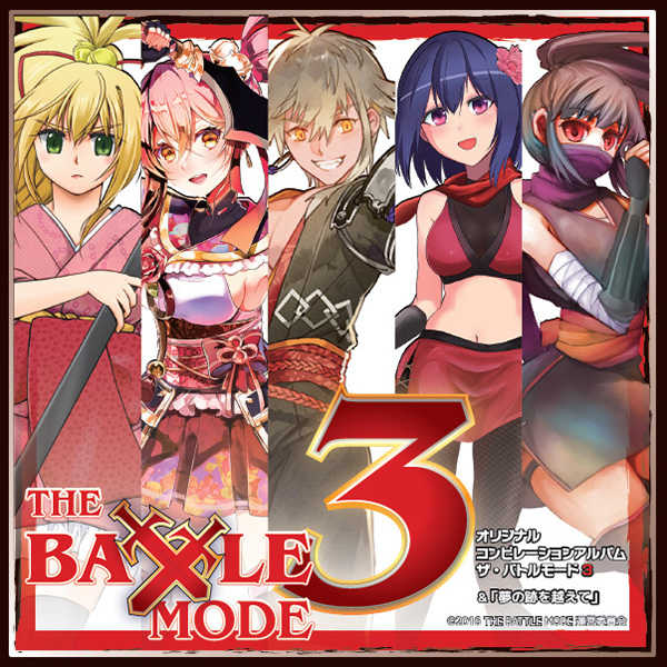 THE BATTLE MODE 3