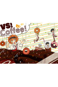 VS!coffee