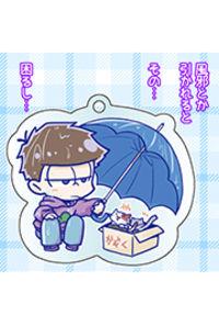 【一松】梅雨松アクリルキーホルダー
