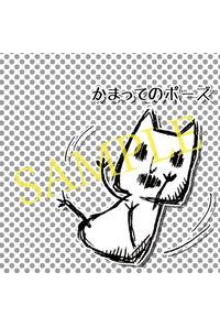 鬼灯の冷徹クッションカバー02猫好好