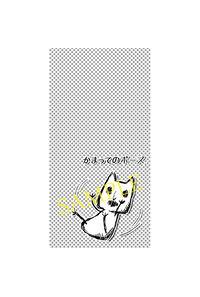 鬼灯の冷徹バスタオル02猫好好
