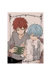 本と癒しと君の隣 ~色とりどり~