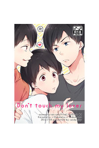 Don't touch my lover