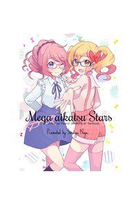 Mega aikatsu Stars