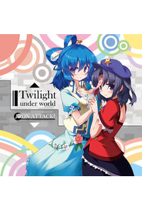 Twilight Under World