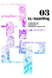 RE:recording03