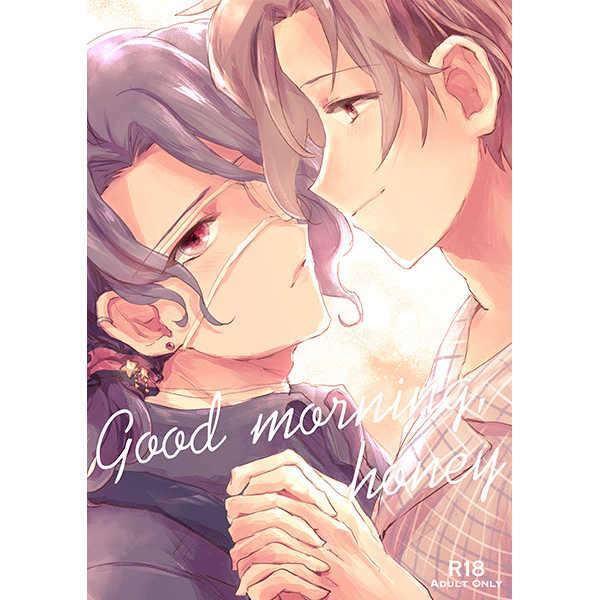 Good morning,honey