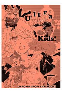 Ultra kids!