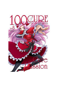 100CURE Vol.8 CurePassion