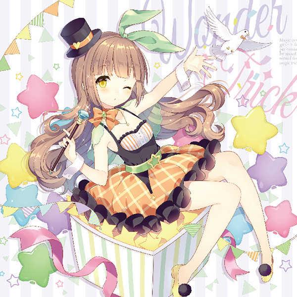 Wonder trick [Confetto(ななひら)] オリジナル