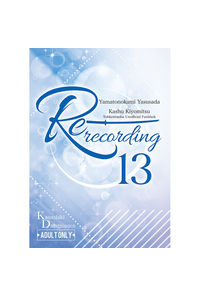 Re-recoding13