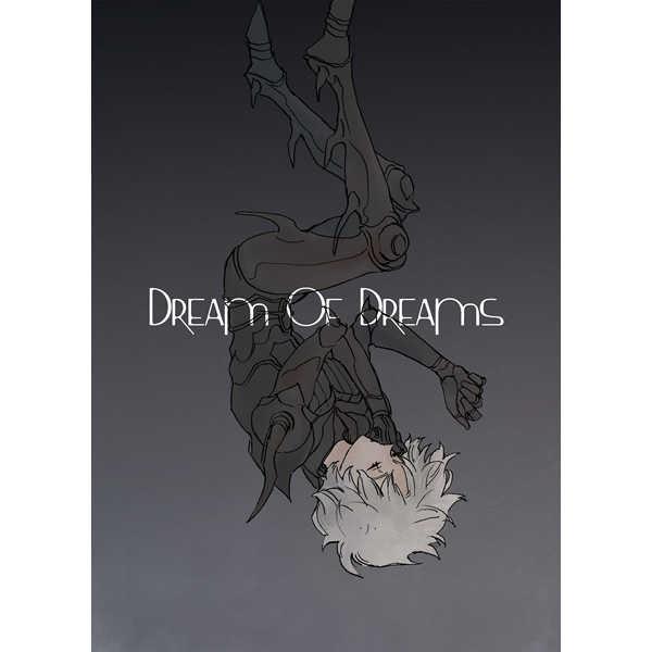 Dream Of Dreams