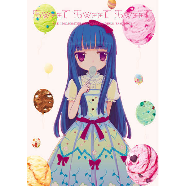 Sweet Sweet Sweet [Lapin Asile(はふり)] THE IDOLM@STER CINDERELLA GIRLS