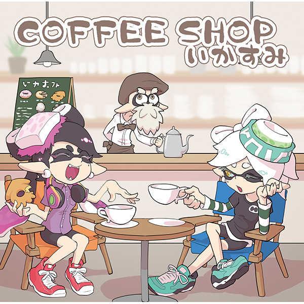 COFFEE SHOP いかすみ
