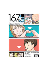 167box-3!!!