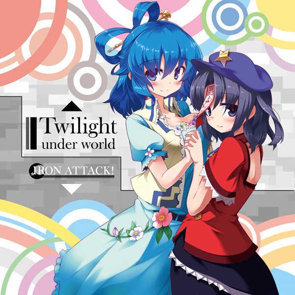 【通販限定特典付】Twilight Under World