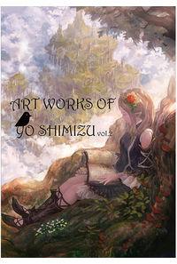 ART WORKS OF YO SHIMIZU vol.2