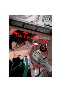AMP再録集ALL THAT JAZZ-Side1-