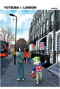 よつばとロンドン。