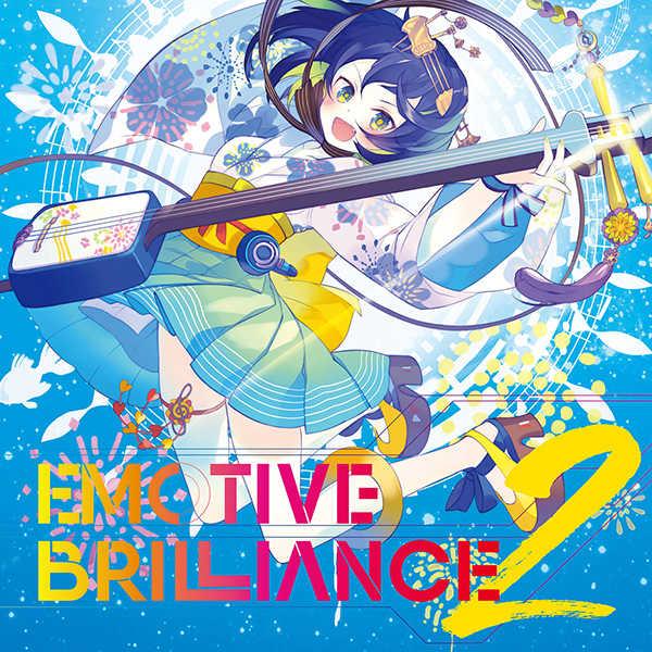 EMOTIVE BRILLIANCE 2 [Sprite Recordings(cittan*)] オリジナル