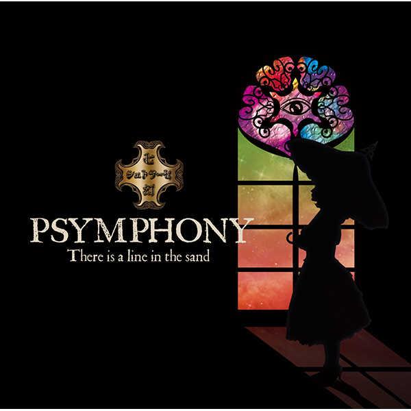 PSYMPHONY
