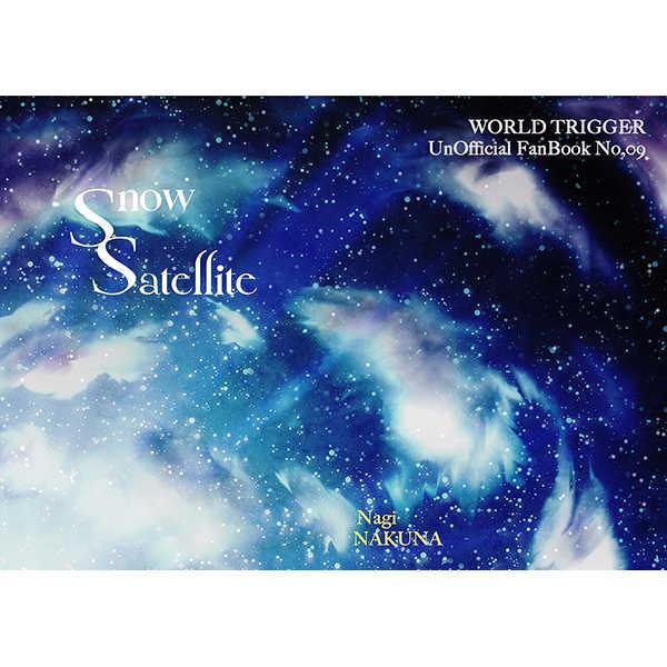 Snow Satellite [泣くな(ナギ)] ワールドトリガー