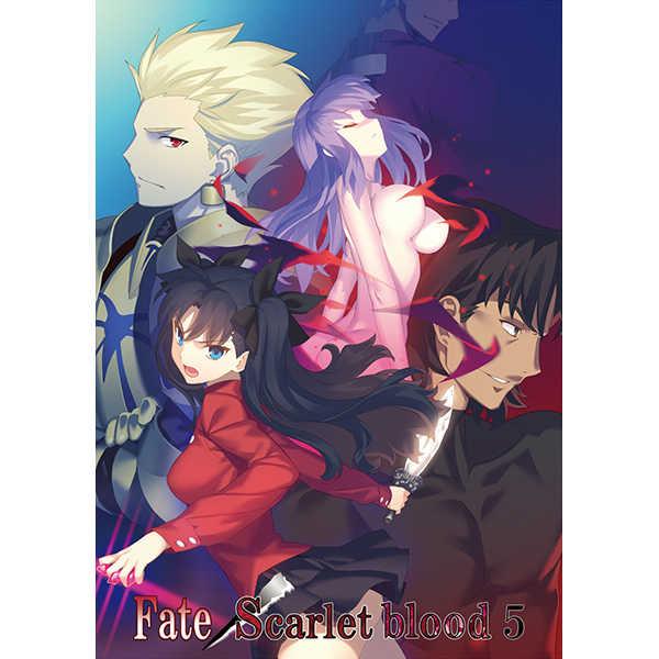 Fate/Scarlet blood 5 [エンドラブ(よせキヌ)] Fate
