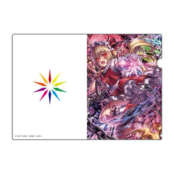 クリアファイル第4弾「フラン」 [逸遊団(鼓八)] 東方Project