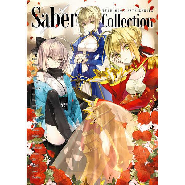 Saber Collection [ashita(チームB.Rose)] Fate